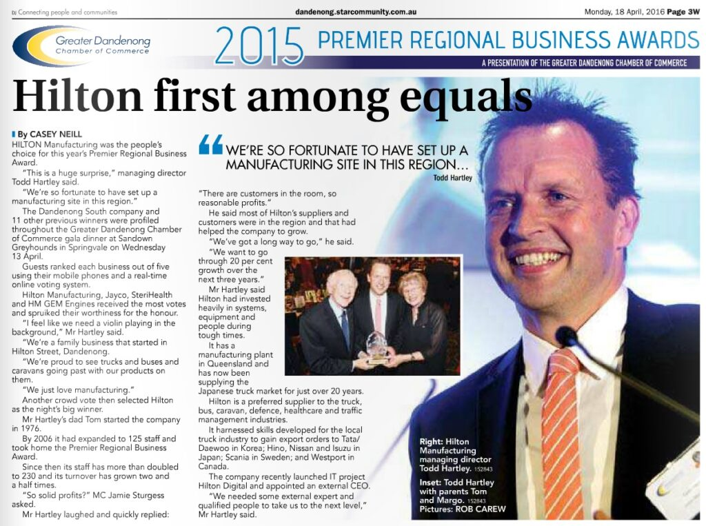 Premier Regional Business Award 2015